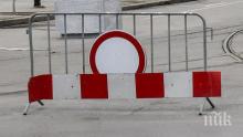 ВАЖНО! Промени в движението в София заради строежа на метрото