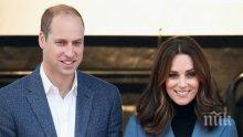9 традиции около раждането на кралското бебе