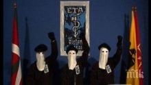 Нелегалната баска организация ЕТА поиска прошка