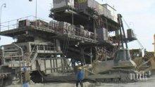 """Работниците от мини """"Марица Изток"""" излизат на протест"""
