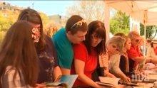 Хиляди получиха книги за смет в Световния ден на Земята