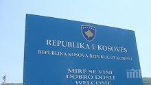 Косовските сърби се отказаха от плана да сформират Общност на сръбските общини