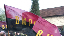 ВМРО учреди структура и в Нови пазар