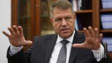 Президентът на Румъния критикува плана за местене на посолството в Йерусалим