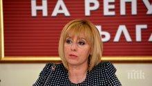 ГОРЕЩО В ПИК TV! Обмудсманът Мая Манолова бистри местното самоуправление и местната администрация