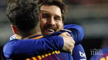 Барселона с историческа 30-а Купа на Краля в Испания