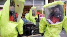 Военните от Русия са открили в Дума ново доказателство за изготвяне на химическо оръжие от опозицията