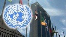 ООН подпомага среща между Гърция и Македония за разрешаване на спора за името