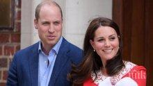 ЕКСКЛУЗИВНИ СНИМКИ! Ето го третото бебе на Уилям и Кейт