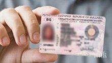 Адвокат: Законът не защитава личните данни на починал човек