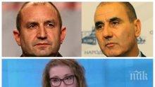 СТРАСТИ! Политическият психолог Антоанета Христова: Стабилен ли е кабинетът, кой печели от скандала Радев-Цветанов и има ли движение на политическия фронт?