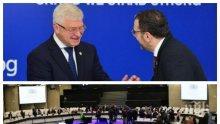 ИЗВЪНРЕДНО В ПИК TV! Здравните министри на ЕС решават за двойния стандарт на храните в общността! Кирил Ананиев: Няма да допуснем българите да ядат по-лоша храна (ОБНОВЕНА)