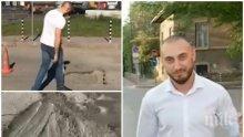 НАПРАВИ СИ САМ! Столичанин запълва дупките по улиците с бетон (СНИМКИ)