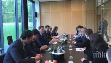 ПЪРВО В ПИК! Борисов на важна среща в Любляна (ВИДЕО)