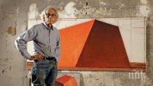 В Цюрих откриха изложба, посветена на творчеството на Кристо