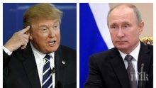 """ГОРЕЩА ТЕМА! """"Афис"""" с експресно проучване за кризата в Сирия: Симпатиите към Русия не се увеличават, но бележат съществен ръст антизападните настроения (ГРАФИКИ)"""