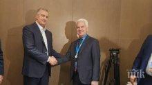 Сидеров се срещна с главата на Крим в Ялта