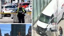 ИЗВЪНРЕДНО! Консулът ни в Торонто за адското меле: Инцидентът е безпрецедентна трагедия