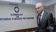 Парламентарната комисия по енергетика ще изслуша кандидатите за членове на КЕВР