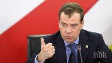 По жицата! Премиерът на Русия обсъди с колегата си от Армения ситуацията в страната