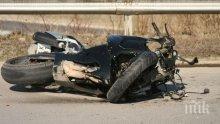 ЗРЕЛИЩНО! Моторист без книжка предизвика меле, 17-годишна изхвърча край пътя