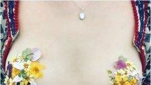 НОВА ГОЛА МОДА! С цветя върху гърдите... (СНИМКИ 18+)