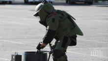 Международните експерти пристигнаха към мястото на предполагаемата химическа атака в Сирия