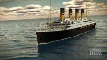 """Продадоха на търг менюто от първия обяд на """"Титаник"""" (УНИКАЛНА СНИМКА)"""
