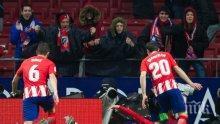 Сериозни проблеми за Атлетико преди сблъсъка с Арсенал