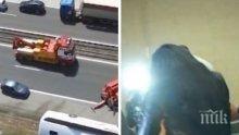 """Шок! Огледът на колата, блъснала автобуса на """"Тракия"""", бил направен само за десет минути"""