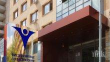 ВУЗФ организира международна конференция за общоевропейски продукт за лично пенсионно осигуряване в рамките на българското европредседателство