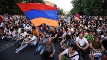 От последните минути! Арестуваха лидера на протестите в Армения Никол Пашиян