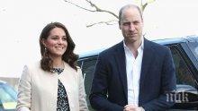 ОТ ПОСЛЕДНИТЕ МИНУТИ! Кейт Мидълтън ражда третото си дете, принц Уилям държи ръката й - НА ЖИВО (СНИМКИ)