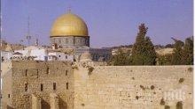 Палестина ще се бори срещу местенето на посолства в Йерусалим