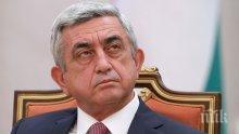 ОТ ПОСЛЕДНИТЕ МИНУТИ! Развръзка в Армения! Премиерът Серж Саркисян клекна, подава оставка