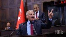 Турция към САЩ: Гледайте си вашите избори