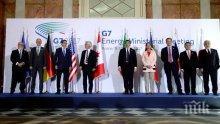 Външните министри от Г-7 разискват отношенията с Русия