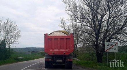 """Камъните падат от камион на автомагистрала """"Хемус"""""""