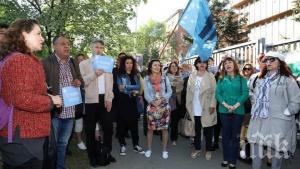 Музикантите от БНР излизат на нов протест