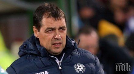 Хубчев си набеляза ключов играч на Левски за националния