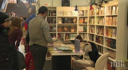 Културното министерство търси място за Панаира на книгата