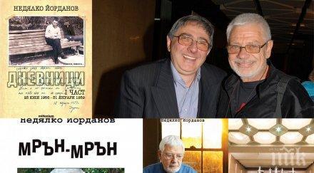 Недялко Йорданов с музикално поетичен спектакъл в Органовата зала в Добрич
