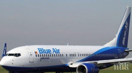 Пътнически самолет се върна принудително в Букурещ заради технически проблем