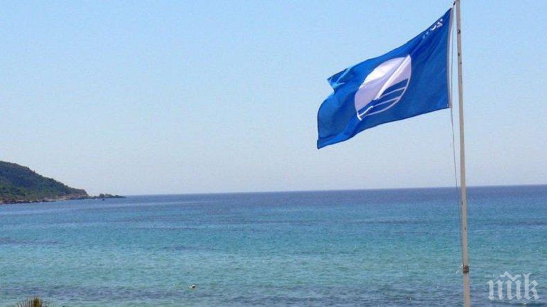 Плаж в Кипър рекордьор - 25 години поред с отличието Син флаг