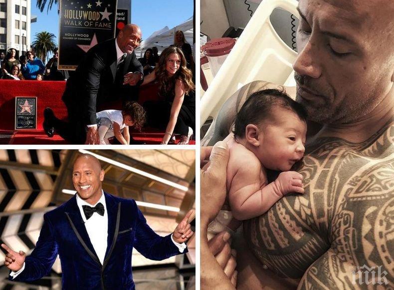 Гордост! Дуейн Джонсън-Скалата стана женски татко за трети път