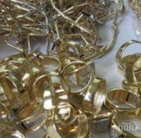 Задържаха над 2 кг злато на ГКПП
