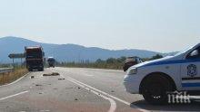 Двама са ранени при тежката катастрофа край Ловеч