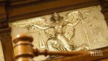 ОТ ПОСЛЕДНИТЕ МИНУТИ! Прокуратурата погна съдия и адвокат, опитали да манипулират свидетели