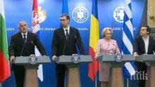 ПЪРВО В ПИК! Премиерът Борисов с важни думи след срещата с лидерите на Западните Балкани в Букурещ (ВИДЕО)