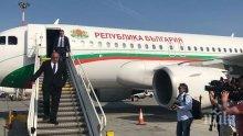 ИЗВЪНРЕДНО В ПИК! Борисов кацна в Букурещ за среща с балканските лидери Ципрас, Вучич и Дънчила (СНИМКИ)
